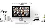 スクリーンショット 2020-12-29 9.49.51.png
