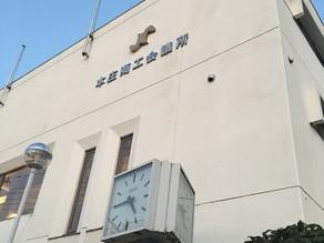 埼玉県 本庄商工会議所「今すぐはじめる写真整理術」開催報告