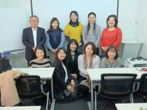 2018/03/12 東京初級研修のご報告