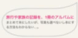 スクリーンショット 2019-03-25 13.11.06.png