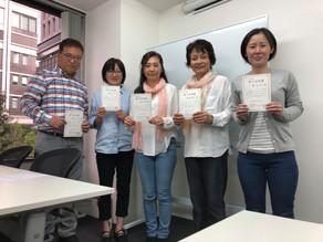 【開催報告】教える実践講座