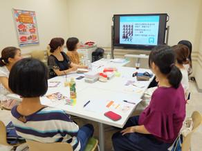 西塔 薫さんが「写真整理アドバイザーゆるっと説明会」を開催します