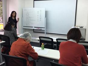 アドバイザー対象講座:「教える実践講座」の開催報告