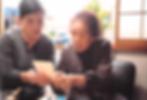 スクリーンショット 2019-03-31 23.54.48.png