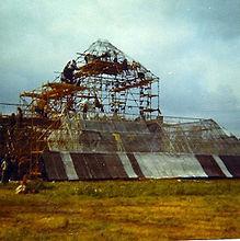 Pyramid 1971.jpg