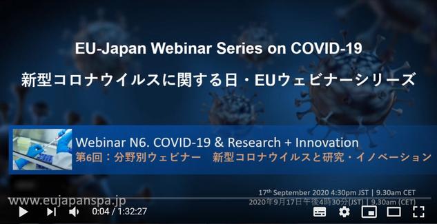 EU Japan Webinar.png
