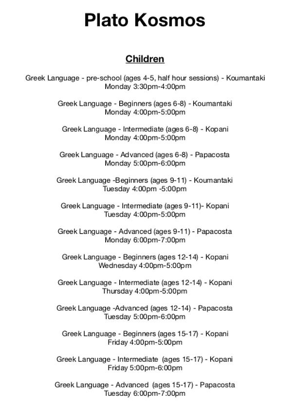 Kosmos Schedule 1.png