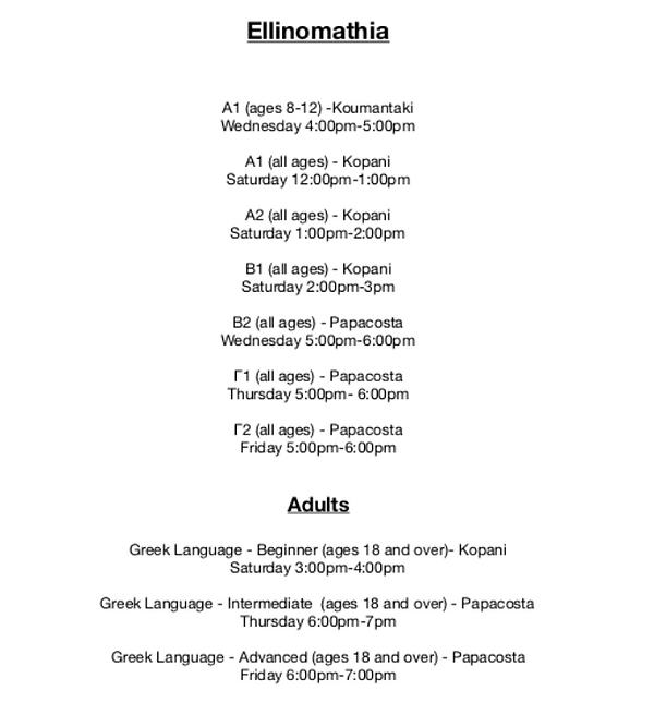 Kosmos Schedule 2.png