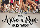 arise-n-run-5k-and-2-mile-walk-registrat