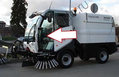 Стекло дверное левое коммунальная машина пылесос Bucher CityCat 2020 Мулинари