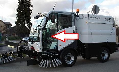 Стекло дверное левое коммунальная машина пылесос Bucher CityCat Мулинари