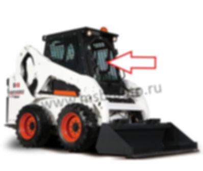 Стекло лобовое мини-погрузчик Bobcat S18, Bobcat S16