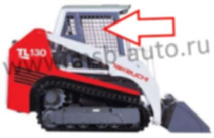 стекло кузовное правое в рамке подвижное верхнее мини погрузчик Takeuchi TL130 TL140 TL150, такеучи стекло