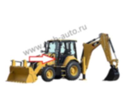 Стекло лобовое нижнее левое экскаватор-погрузчик Caterpillar 428f2, 432f2, 434f2, 444f2