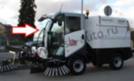 Стекло лобовое коммунальная машина пылесос Bucher CityCat Мулинари