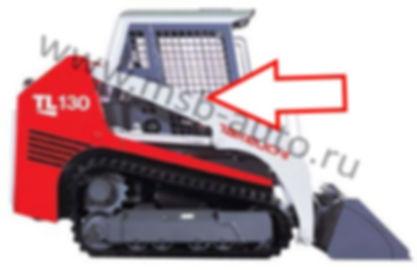 Стекло кузовное правое в рамке неподвижное (нижнее)  мини погрузчик Takeuchi TL130 TL140 TL150, такеучи стекло
