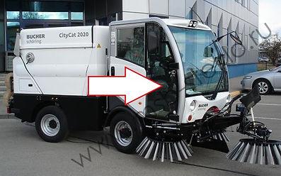 Стекло дверное правое коммунальная машина пылесос Bucher CityCat 2020 Мулинари