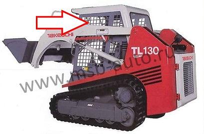 стекло кузовное левое в рамке подвижное верхнее мини погрузчик Takeuchi TL130 TL140 TL150, такеучи стекло
