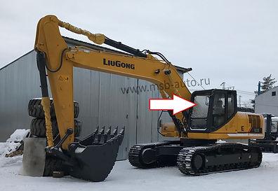 Стекло лобовое верхнее экскаватор LiuGong 933 е