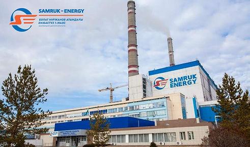 에키바스투즈 그레이스-1 발전소 전경(홈페이지).jpg