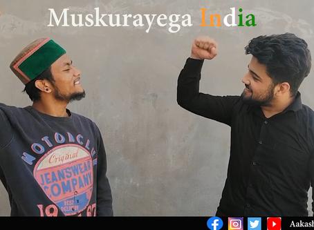 Muskurayega India | #INDIAFightAgainstCorona