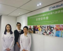 Environmental Toxins & Metabolism in Hong Kong Press Conference