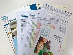 Bilingual Reports.jpg