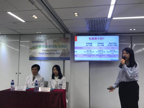 Press Conference on the New Greater China Food Panel