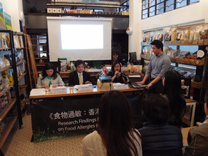 Press Conference - Research Findings on Food Allergies in Hong Kong