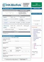 Test Requisition Form.jpg