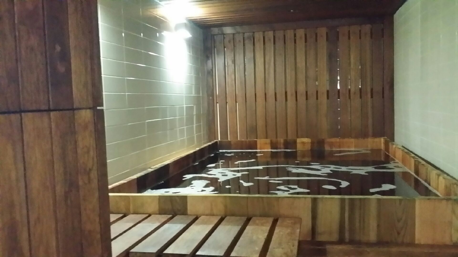 Korean Hot Tub