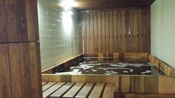 Korean Hot Tub