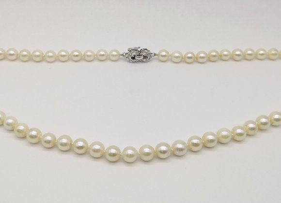 Cultured Pearl 7mm & Diamond Clasp Necklace