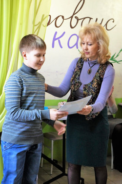 Награждение : Ромашов Илья