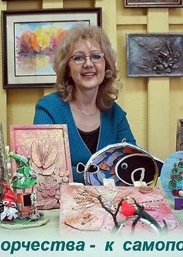 Шаврина Любовь-руководитель школы дизайна ИН-Версия