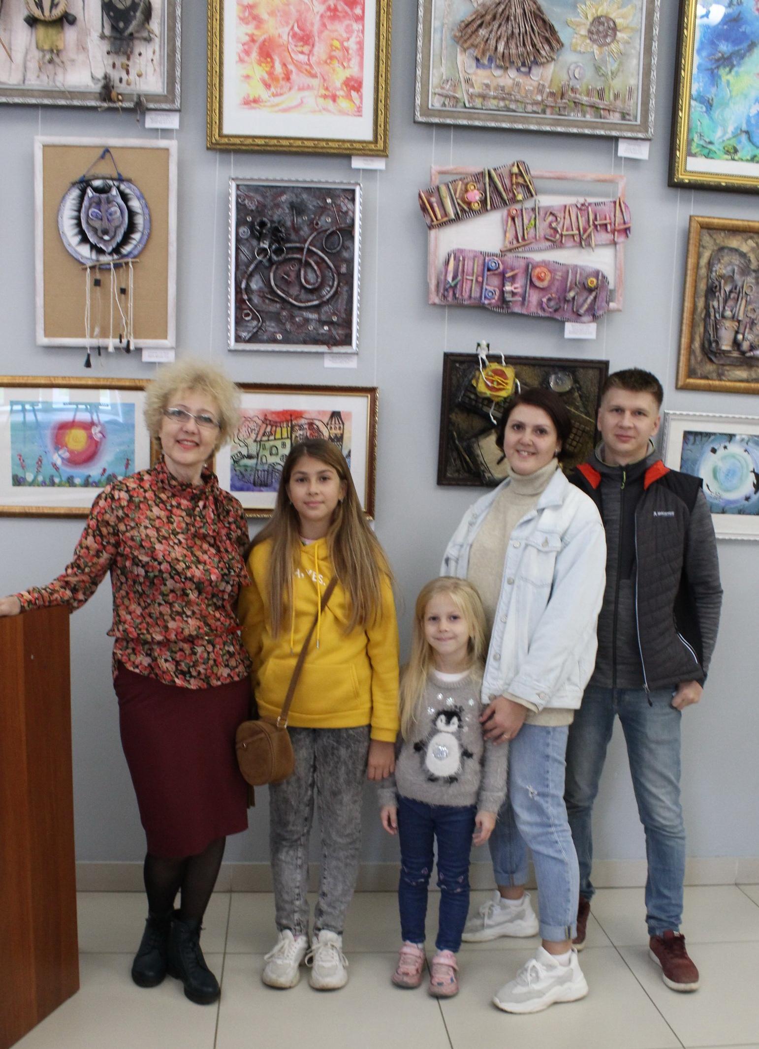 На выставку-всей семьёй