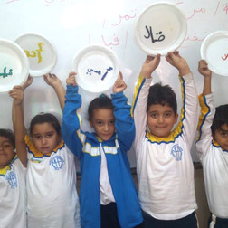 Form 1 Arabic Activity