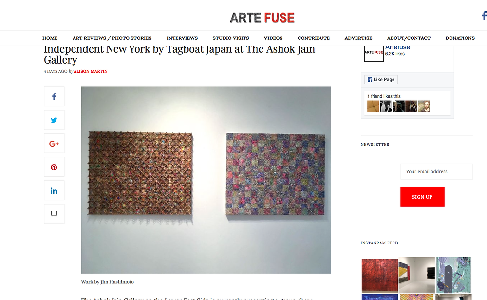 https://artefuse.com/2017/11/20/independent-new-york-by-tagboat-japan-at-the-ashok-jain-gallery-125260/