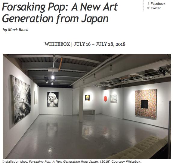"Brooklyn Rail covered ""Forsaking Pop"""