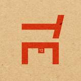 66_te-cadira-logo.jpg
