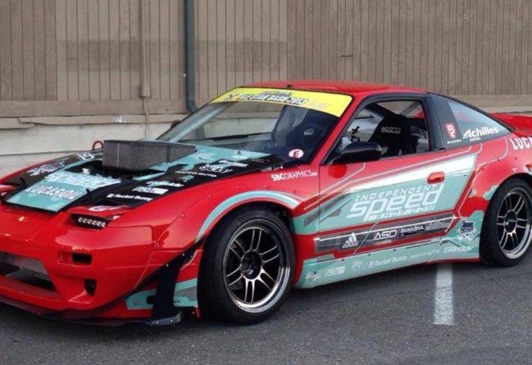Nissan 240SX S13