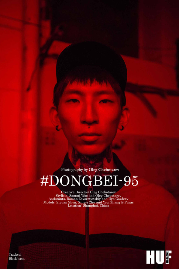 Dongbei #95 | Editorial for HUF Magazine