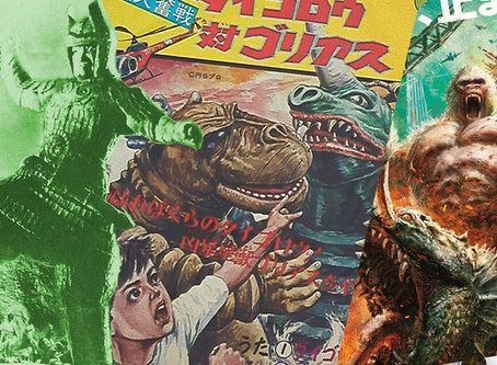 Episode 7: Kaiju Movies, feat. Luana Saitta of Monster Island Commentaries