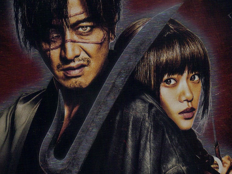 Blade of the Immortal Blu-ray Review (originally published 2018)