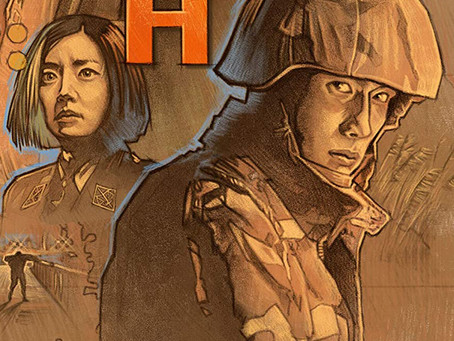 JSA: Joint Security Area Blu-ray Review