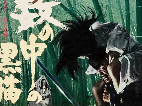 Grinding the Stream April 2021 UPDATES: Japanese Cult Cinema