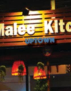 Malee Uptown Main Sign Mock Crop.jpg