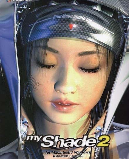 MYSHADE 2