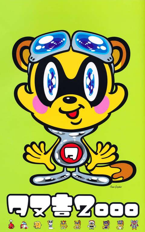 2001 GALLERY (07)