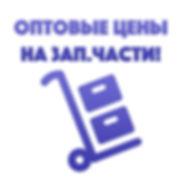 Запчасти и комплектующие для ноутбуков и компьютеров в Рязани. Компьютерный сервис в Рязани.
